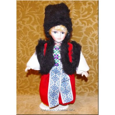 Ukrainian National Costumed Boy Doll