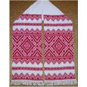 Ruschnyk - Ukrainian Hand Embroidered Towel