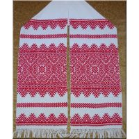 Ukrainian Hand Embroidered Towel - Ruschnyk