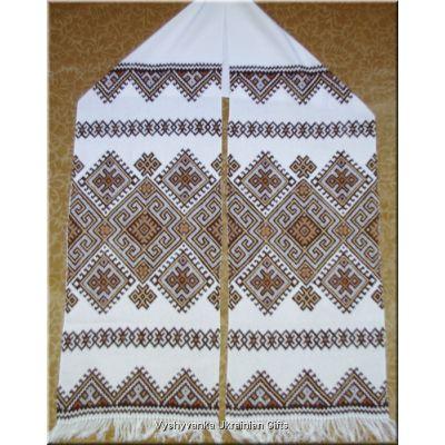 Ukrainian Hand Embroidered Towel (Rushnik, Ruschnyk)