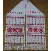 Unique Ukrainian Wedding Hand Embroidered Ruschnyk