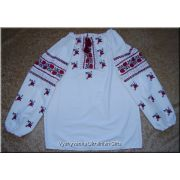 Hand Embroidered Women's Ukrainian Blouse - S