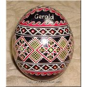 Real Ukrainian Pysanka Egg with name Gerald