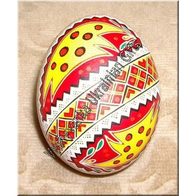 Real High Quality Ukrainian Pysanka Easter Egg