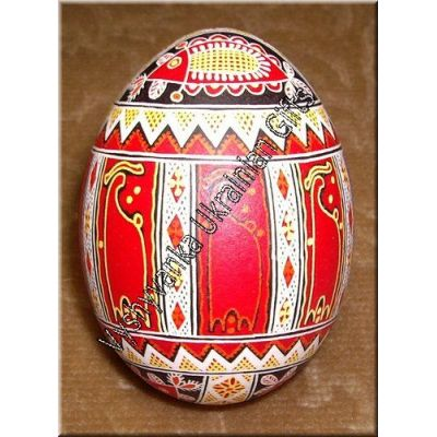 Real Pysanka Ukrainian High Quality Easter Egg