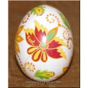 Real Ukrainian Pysanka Egg with name Kent