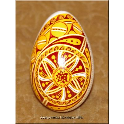 Nice Quality Easter Egg Goose Pysanka Ukrainian