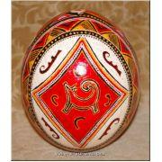 Ukrainian Pysanka Ostrich Easter Egg