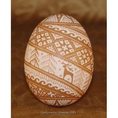Pysanka Ukrainian Chicken Egg Etched