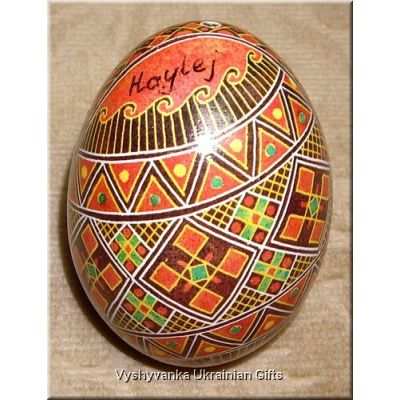 Real Ukrainian Pysanka Egg with name Haylej