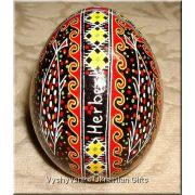 Real Ukrainian Pysanka Egg with name Herbert