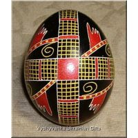 Ukrainian Easter Egg Pysanka Art. Good Quality