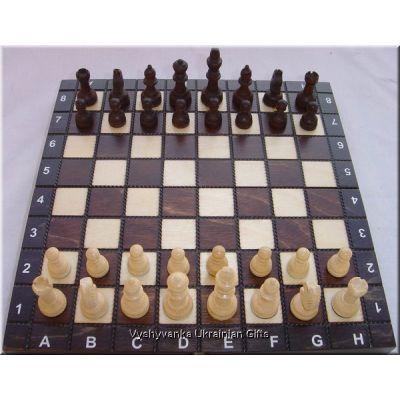 Hand Carved Wooden Chess Set - School