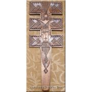 Ukrainian Hand Carved Wooden Unique HUTZUL Cross