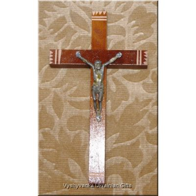 Ukrainian Catholic Carved Small Wooden Cross Crucifix
