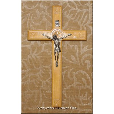 Ukrainian Hand Carved Wooden Wall Cross Crucifix JESUS