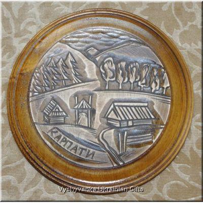 Ukrainian Hand Carved Wooden Plate - Karpaty